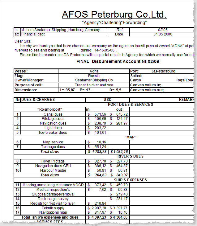 Программа Доки - дисбурсментский счет. Форма счета для печати